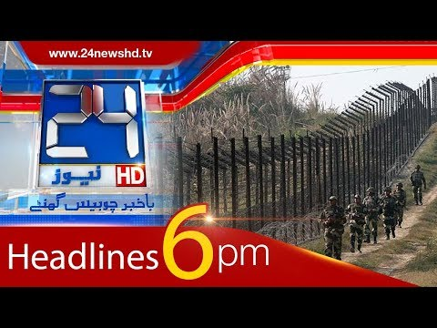 100 Stories in 10 Minutes | 6:00 PM News Headlines | 15 January 2018 | 24 News HD