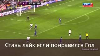 Гол Ройса за сборную Германию(Это видео создано с помощью видеоредактора YouTube (http://www.youtube.com/editor), 2015-07-28T18:00:23.000Z)