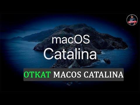 Как откатится с MacOS 10 15 Catalina и как это сделать 2019