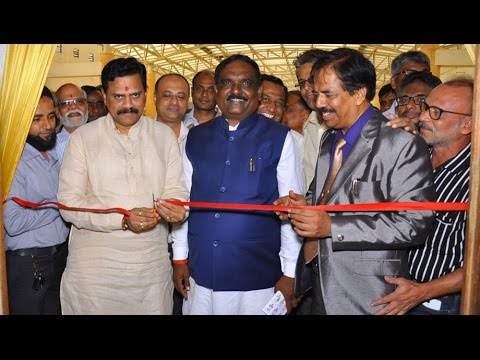 Navi Mumbai Awaaz   Shaher Mein   KVC Trade Fair