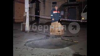 «Мазда» хабаровчанки провались в яму из-за коммунальной аварии. Mestoprotv