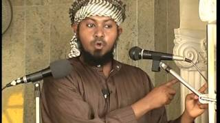 Sheikh KISHKI - {1/4} MWEZI WA RAMADHANI