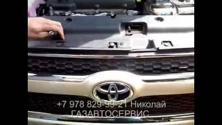 Toyota RAV4 установка ГБО-4 поколения пропан на авто в Севастополе