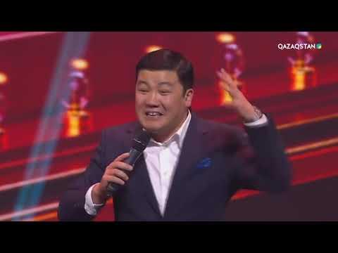 Турсынбек 2018 Дәстүрлер (Astana Ázil Star Fest 2018)(Әзіл әлемі 2018) - Видео из ютуба