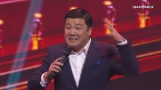Турсынбек 2018 Дәстүрлер (Astana Ázil Star Fest 2018)(Әзіл әлемі 2018)