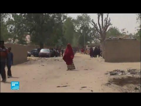 بوكو حرام تفرج عن عشرات التلميذات المخطوفات