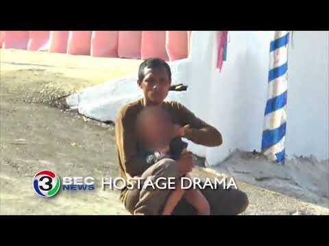 HOSTAGE DRAMA   Ch3Thailand