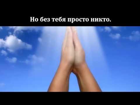 Молитва - Александр Порядынский