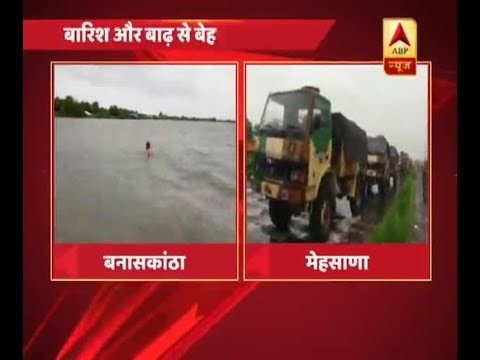 Gujarat: Indian army called to help people suffering due to consistent rain and floods