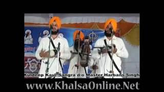 Dhadi Jatha Sukhdev Singh Chamkara Kirtan Darbar