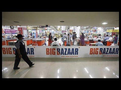 Big Bazaar Jobs News : बिग बाजार में 10वी, 12वी पास के लिए 46150 पदों वैकेंसी