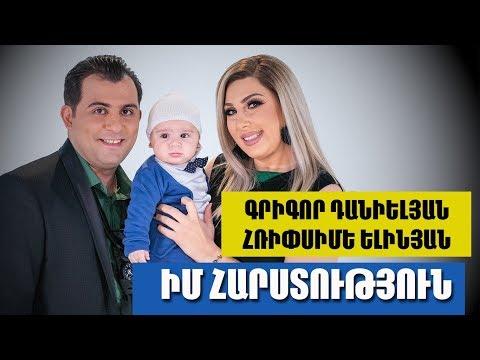 Grigor Danielyan &