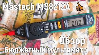 MASTECH MS8212A Обзор мультиметра