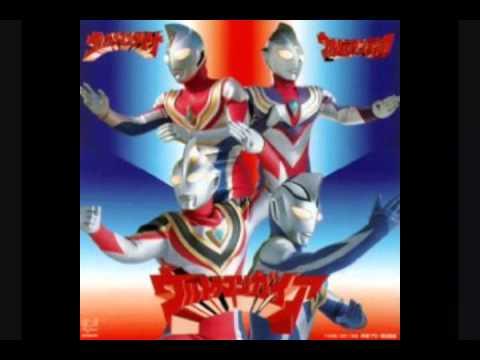 Ultraman Gaia ED1 Lovin You Lovin Me 『B.B WAVES』