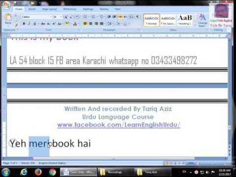 Lesson Three Learn Urdu Basic Common Sentences By Tariq Aziz