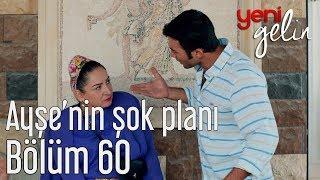 Yeni Gelin 60. Bölüm - Ayşe'nin Şok Planı