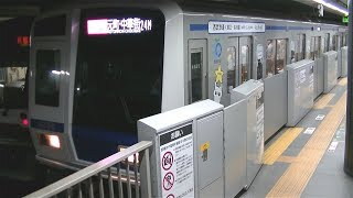 東急渋谷駅期間限定発車メロディ「Hero」(西武6050系6158F発車)