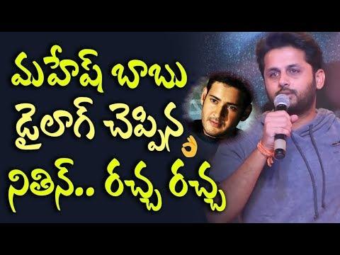 Nithiin Saying Mahesh Babu Businessman Dialogue at Pedda Puli Song Launch Event | Top Telugu TV
