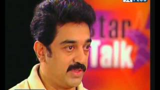 Kamal Haasan rare Interview