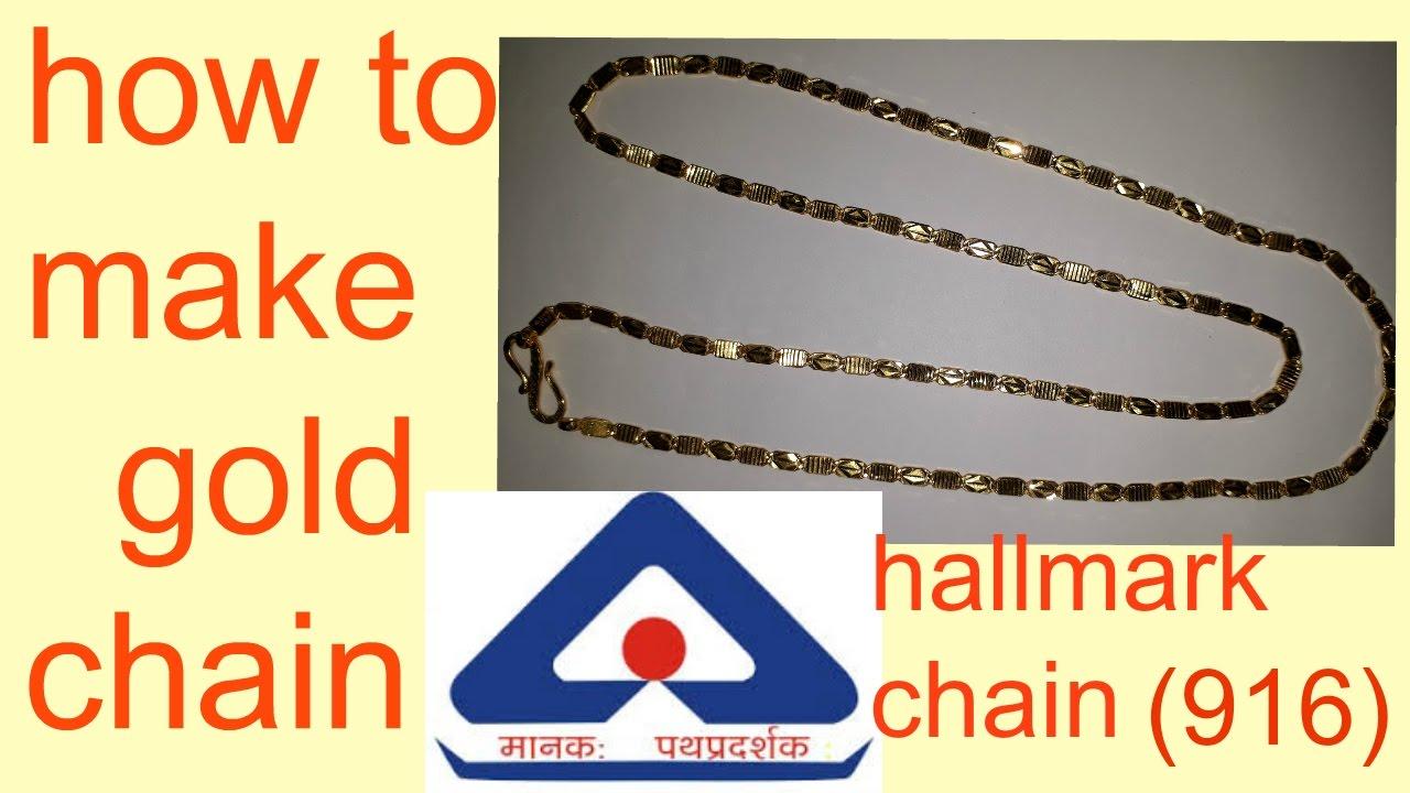 How To Make Gold Chain Update Hallmark Gold Chain 2016 Update