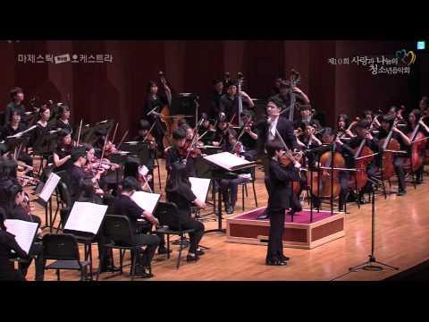 마제스틱청소년오케스트라_Beethoven Virus(Encore)