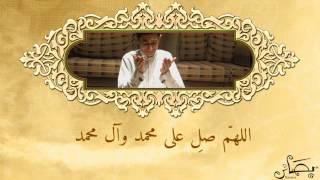 دعاء اليوم الثاني من شهر رمضان بصوت القارئ مهدي سهوان
