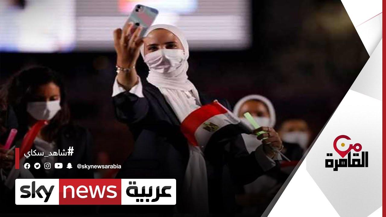 رصيد مشاركات مصرالأولمبية | #من_القاهرة  - نشر قبل 8 ساعة