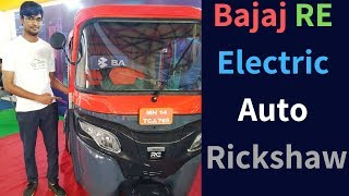 Bajaj RE e-Auto Specifications, Review & Launch Date in India