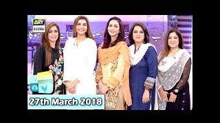 Good Morning Pakistan - Health Benefits of Milk - 27th March 2018 - ARY Digital Show