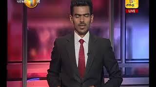 News 1st: Prime Time Tamil News - 10.45 PM | (12-02-2018)