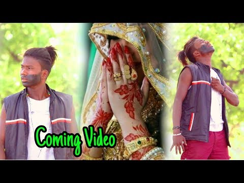 New Santhali Bewafa Song 2019 \\ Amdo Dulariyam Etah Enam \\ Sad Santhali Coming Soon Video