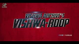 Vishwa-Roop | Truth Behind The Deaths Of Bowenpally (HYD) Accident | January 28th 2017 True Incident