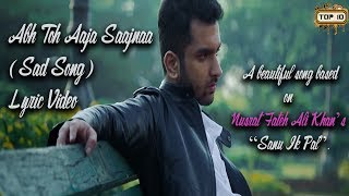 Abh Toh Aaja Saajnaa Sajna Tere Bina Lyric Video