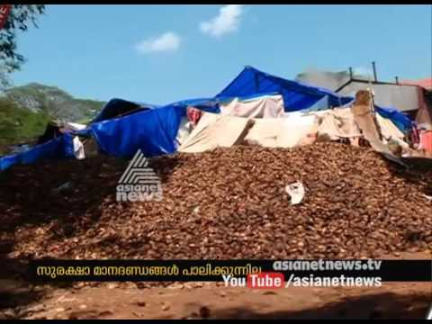 Coconut processing centre at Sabarimala has not meet the security measures