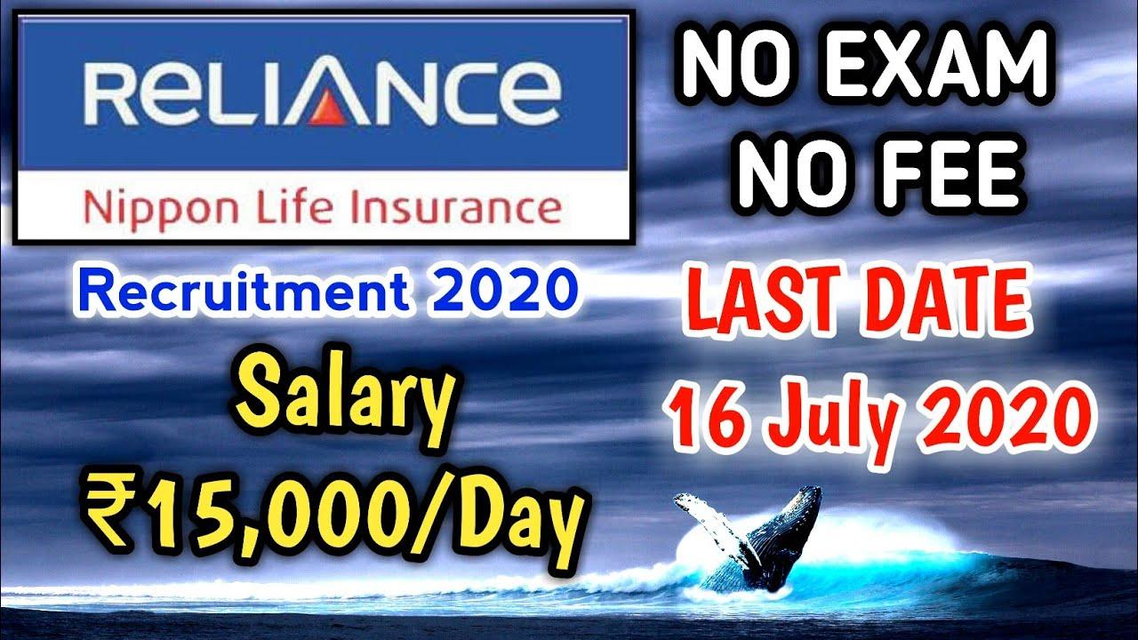 Reliance Nippon Life Insurance Recruitment 2020   No Exam ...