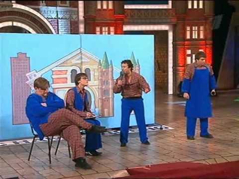 Высшая лига (2004) 1/4 - Сборная Пятигорска - Приветствие