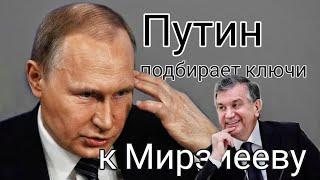 Первая АЭС в ЦА появится в Узбекистане, а не в Казахстане