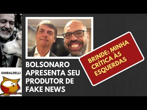 Jornalista anti-masturbação. Bolsonaro e seu produtor de fake news!