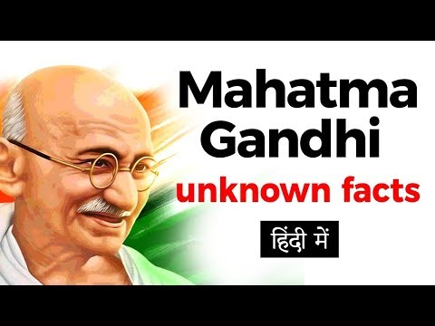 Mahatma Gandhi unknown facts, How well do you know Father of the Nation? #Gandhi150 #GandhiJayanti