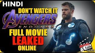 Avengers Endgame : Full Movie LEAKED Online? [Explained In Hindi]