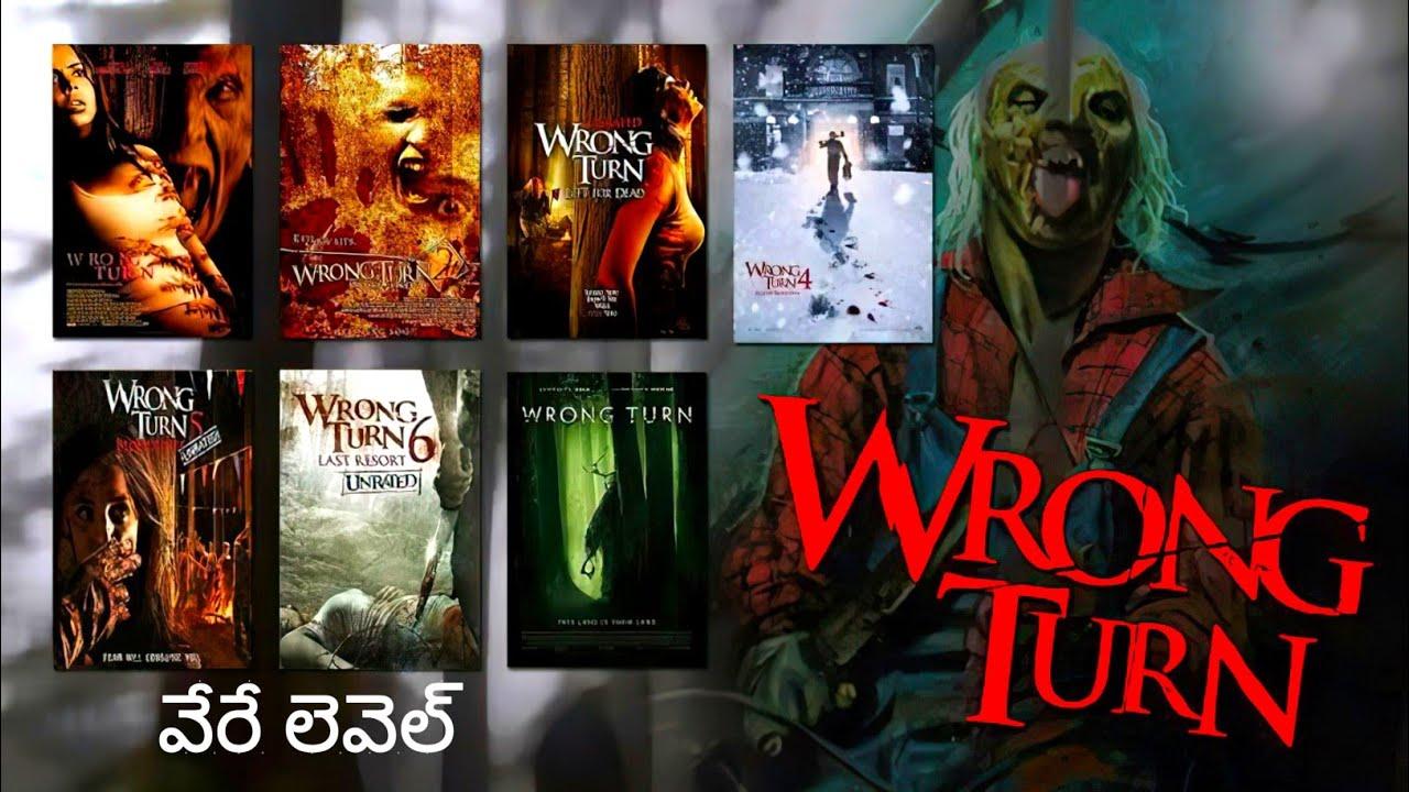 Wrong T*ur*n series Completely Explained in telugu l Movie Guru