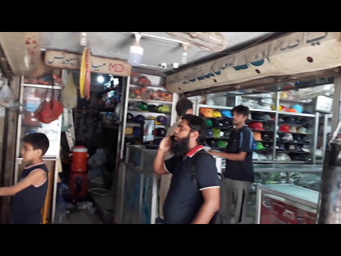 Sports Shop in Karachi - Miandad