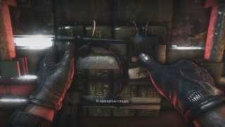 GTX770 Jetstream [Medal of Honor Warfighter] Ultra Settings