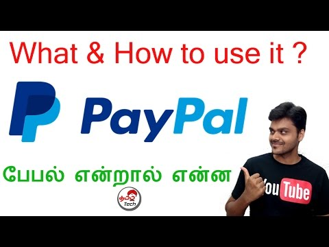 What Is PAYPAL \u0026 How To Use It ? பேபல் என்றால் என்ன ? | Tamil Tech