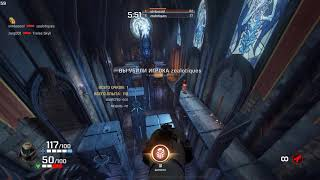 Some of my highlights from Quake Champions