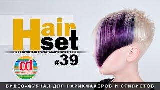 HAIR SET # 39 (обесцвечивание отросших корней, креативное окрашивание, выбор кистей - RU, ES, ENG)(, 2015-12-03T18:29:45.000Z)