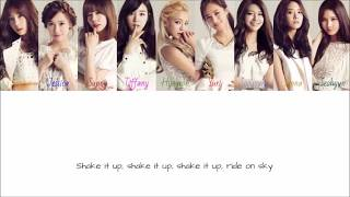 Gambar cover Girls' Generation - Flyers (Color Coded Jap|Rom|Eng Lyrics) | by Bacon Biased