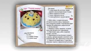 Простые рецепты в ФОТОГРАФИЯХ(фоторецепты) выпуск14