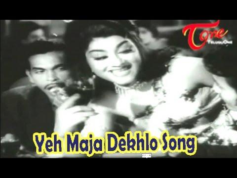 Thammudu Audio Songs Download