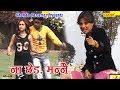 Na Chhed Manne || Annu Kadyan || ना छेड़ मन्ने || Taka Fit Se || Haryanvi Song